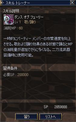s387.jpg