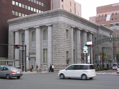 富士銀行横浜支店