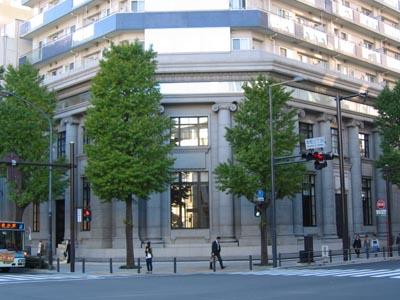 旧東京三菱銀行横浜中央支店