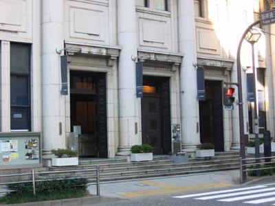日本郵船歴史博物館入り口