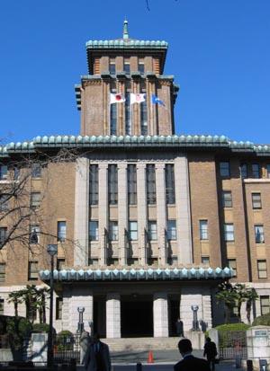 奈川県庁舎正面.