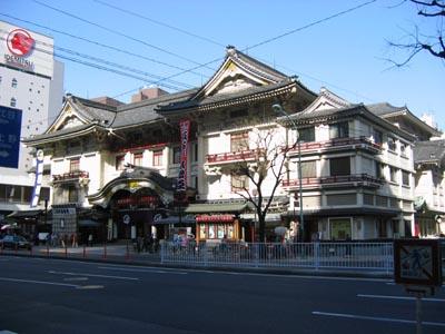 歌舞伎座斜め