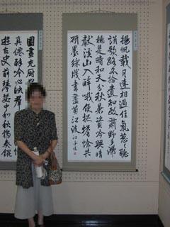 母の書道展