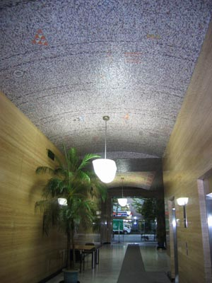 森五ビル エントランスホ-ル 3