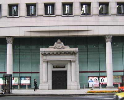 日本信託銀行本店正面