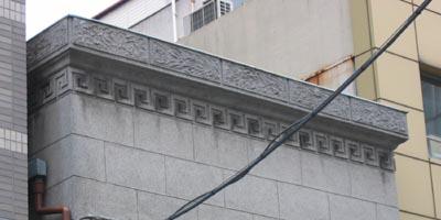 看板建築-8の詳細