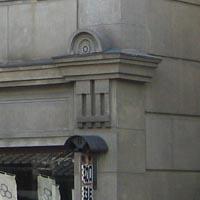田中屋1階柱