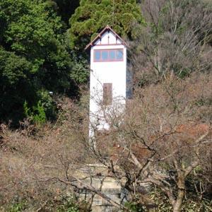 大山崎山荘美術館白雲楼
