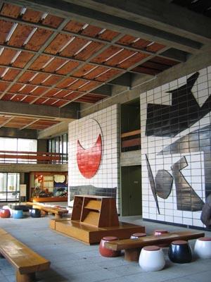 香川県庁舎ホール
