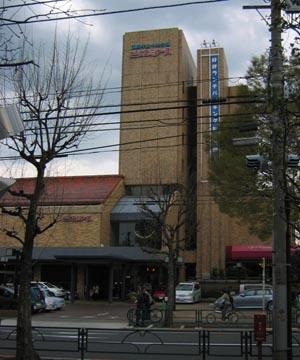 駒場エミナース