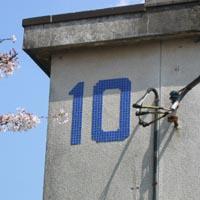 公団烏山第一住宅-10