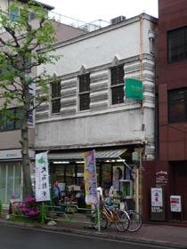 築地の薬屋