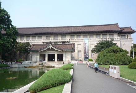 東京国立博物館外観①.