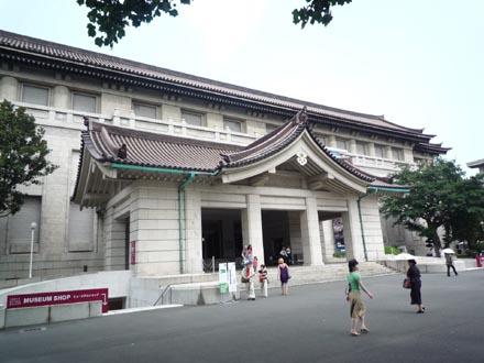 東京国立博物館外観②