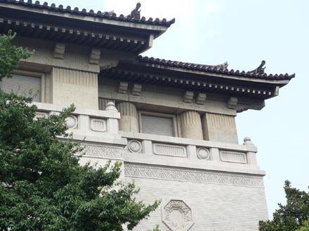 東京国立博物館屋根詳細②.