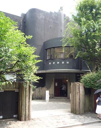 朝倉彫塑館遠景