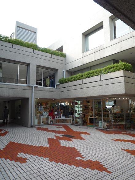 ヒルサイドテラC棟中庭1