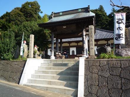 禅の湯山門