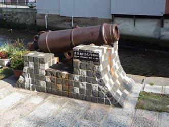 ペリーロード大砲