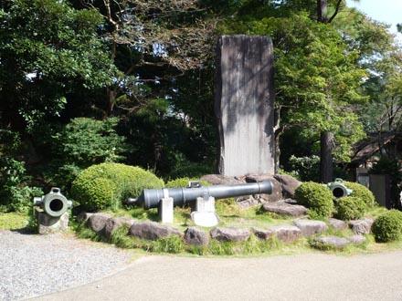 韮山反射炉4