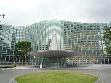 国立新美術館外観正面