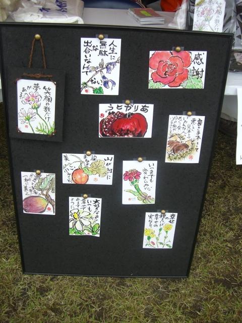 竹炭ギャラリー