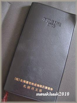 b011301.jpg