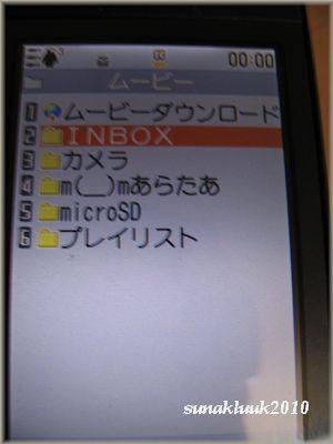 b013003.jpg