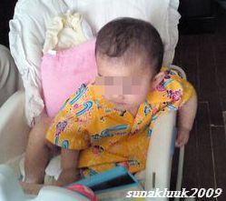 blog072902.jpg