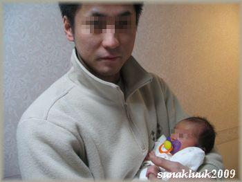 blog1231hos02.jpg