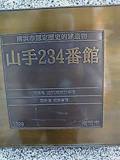 F1080537.jpg
