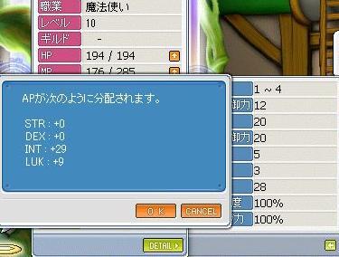 101k.jpg