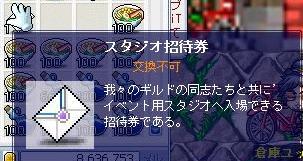 1030d.jpg