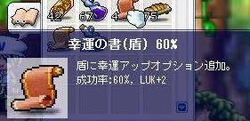 603c.jpg