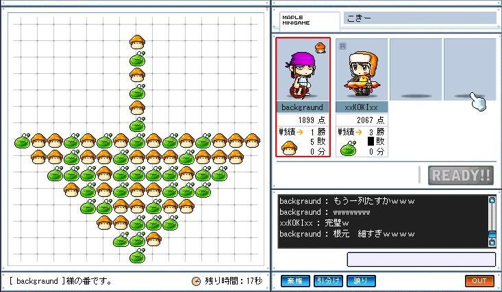 Maple0007_20080617170714.jpg