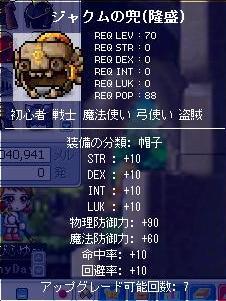 kabuto3.jpg