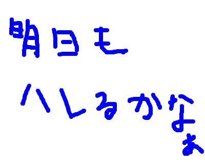 snap_sunnyhare_200844205458.jpg