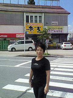 20070910223959.jpg