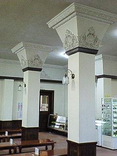 20071101204943.jpg