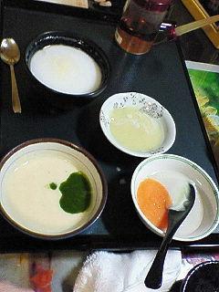 200803111804000義母の夕飯