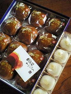 200805241002000玉澤総本店