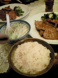 200811111324000牛タン定食