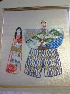 200811121606001お雛様の刺繍