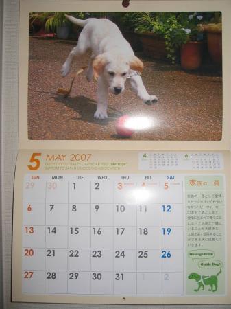 ついでに来月もネ (*^^)v