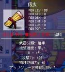 Maple0082.jpg
