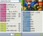 Maple0304.jpg