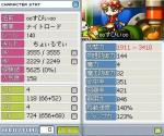 Maple0306.jpg