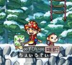Maple0333.jpg
