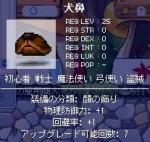 Maple0338.jpg