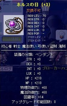 Maple0423.jpg